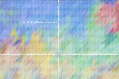 Transcendence - NFT - James Martinez